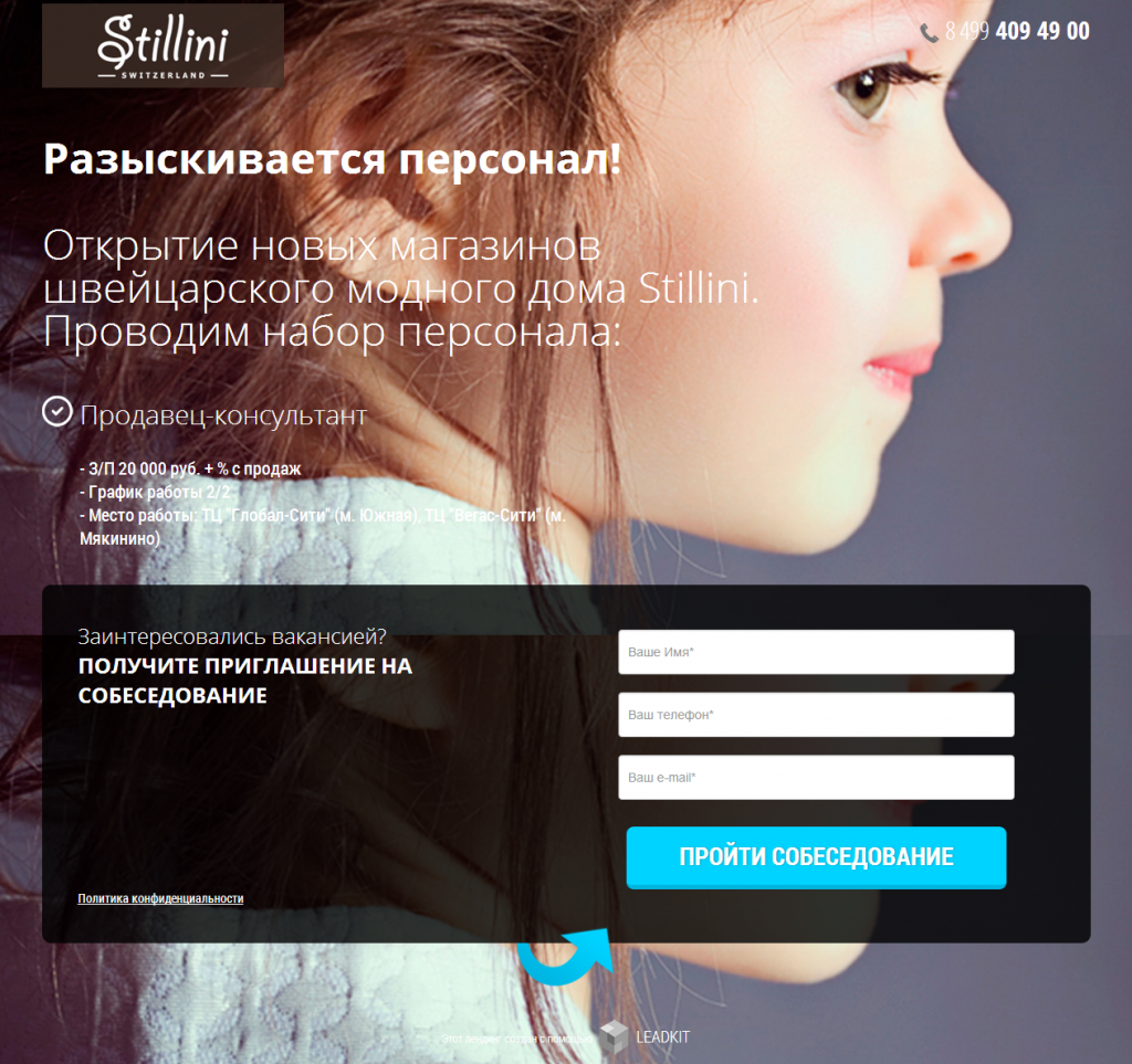 2_lp_Stillini