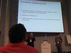 Новая аналитика Яндекс Вебмастер